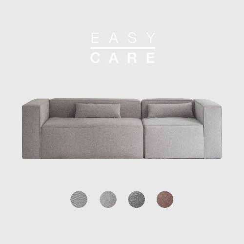 [SLOW PAY] Timeless Sofa A+D Module / EASY-CARE 4 Colors