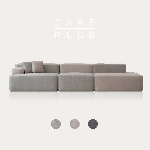 [PRE-ORDER] Able Sofa A+B+C / CARE-PLUS