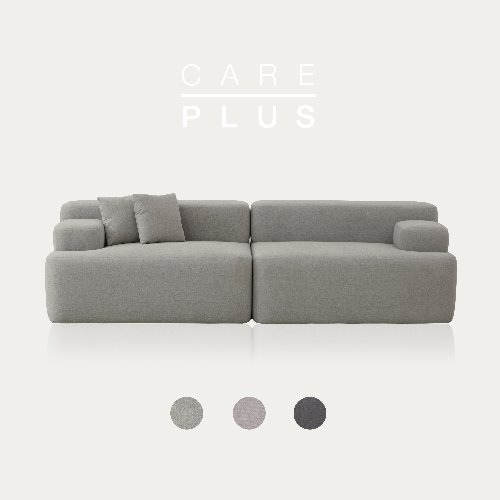 [PRE-ORDER] Able Sofa A+A / CARE-PLUS