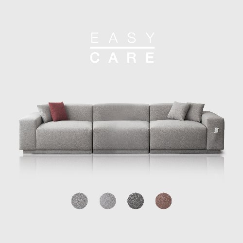 M5 Fabric Sofa_EASY-CARE / 5 seated