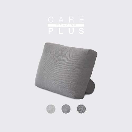 Snooze Cushion / CARE-PLUS WEAVING 3 Colors