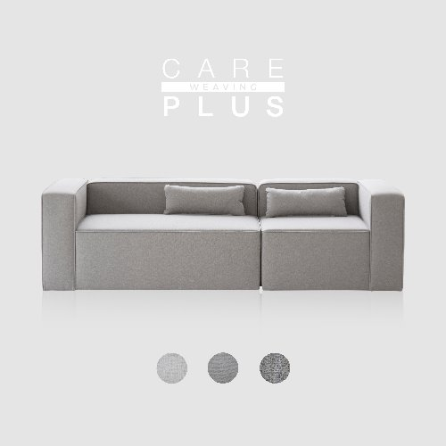 [PRE-ORDER] Timeless Sofa AD / CARE-PLUS WEAVING