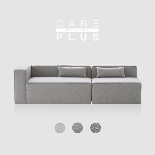 Timeless Sofa AB / CARE-PLUS WEAVING 3 Colors