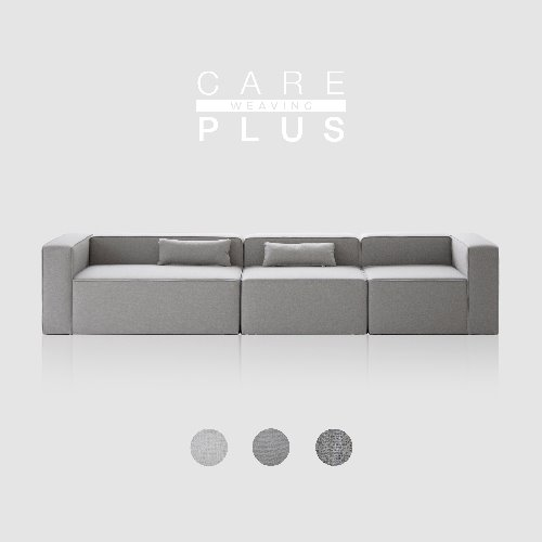 Timeless Sofa ABD / CARE-PLUS WEAVING 3 Colors
