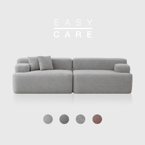 [PRE-ORDER] Able Sofa A+A / EASY-CARE