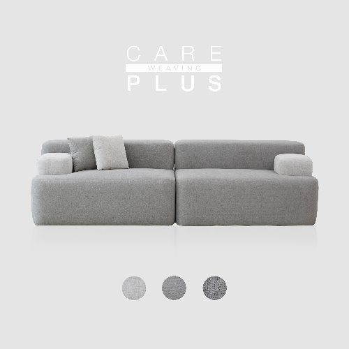 [PRE-ORDER] Able Sofa A+A / CARE-PLUS WEAVING