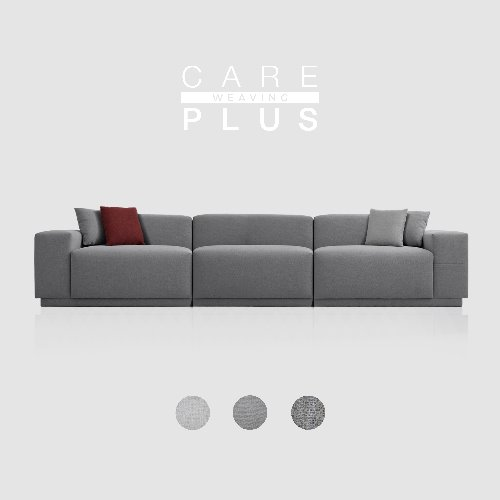 [PRE-ORDER] M5 Fabric Sofa 5 seated / CARE-PLUS WEAVING