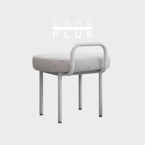Bold Chair / CARE-PLUS WEAVING Cream Beige