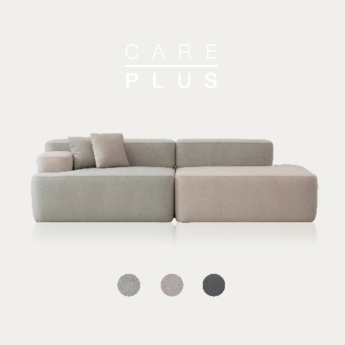 [PRE-ORDER] Able Sofa A+C / CARE-PLUS