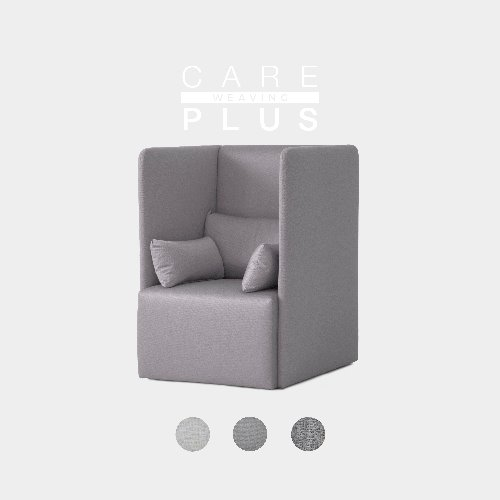 [PRE-ORDER] Fond Sofa High / CARE-PLUS WEAVING