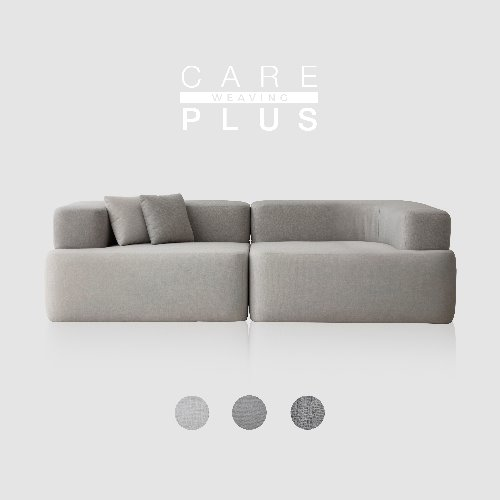 Able Sofa A1+A1 / CARE-PLUS WEAVING