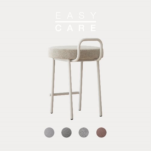Bold Barstool / EASY-CARE