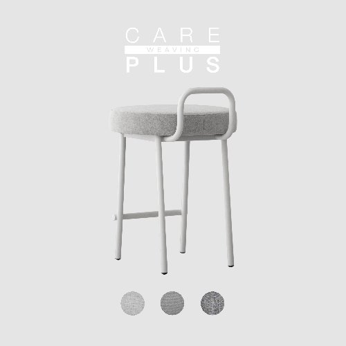 Bold Barstool / CARE-PLUS WEAVING