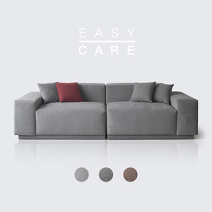 [PRE-ORDER] M5 Fabric Sofa_Easy Care / 3 seated