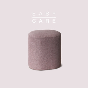 Track Sofa Stool S / EASY-CARE