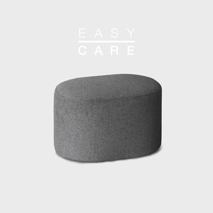 Track Sofa Stool L / 5 Colors
