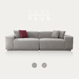 [PRE-ORDER] M5 Fabric Sofa 3 seated / CARE-PLUS