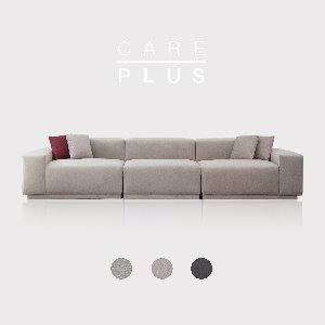 M5 Fabric Sofa 5 seated / CARE-PLUS